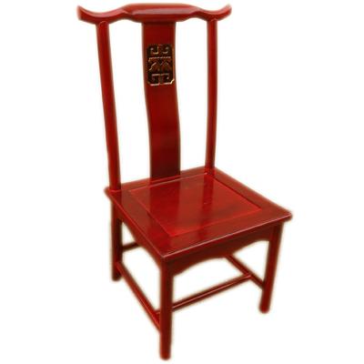 Chaise chinoise style Cité Xian