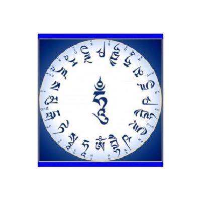 amulette-pendentif-du-bouddha-de-la-medecine-pei-17257-albm-1463484971