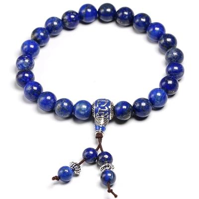 Bracelet porte bonheur : Mala en lapis lazuli : santé