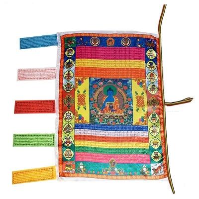 Drapeau Mandala Tanka du bouddha Médecine