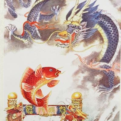 Kakemono : Carpe sautant la porte du Dragon