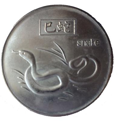 Pièce porte-bonheur : Serpent