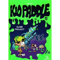 Kid Paddle : 13. Slime Project