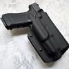 holster glock 17 olight pl pro valkyrie etfr kydex france
