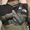 chest rig holster etfr kydex survivalisme chasse france glock poitrine harnais