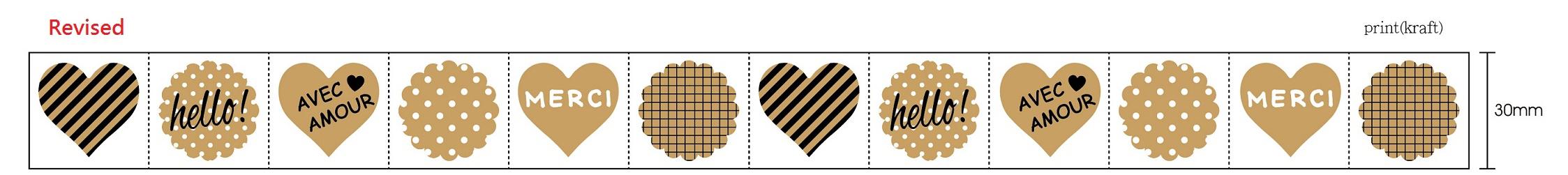 Homemade - Rouleau de 159 stickers kraft