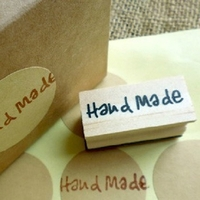 """Hand made"" - Tampon bois"