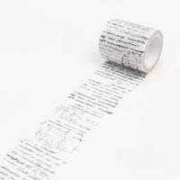 """Maths"" - Large tape 5cm"