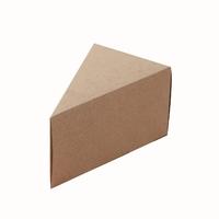 """Gâteau"" - 10 boites en carton kraft"