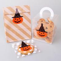 """Halloween"" - 6 stickers en forme de citrouille"