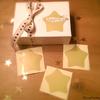 """""""Surprise"""" - 3 stickers étoile à gratter"""