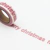 """""""Rouge et blanc"""" - Masking tape Noel"""