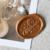 sceau ovale noel