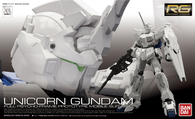 BANDAI GUNPLA RG 1/144 UNICORN GUNDAM 1ST RUN LIMITED