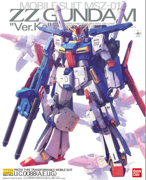 mg-zz-gundam-ver-ka-box-art_grande