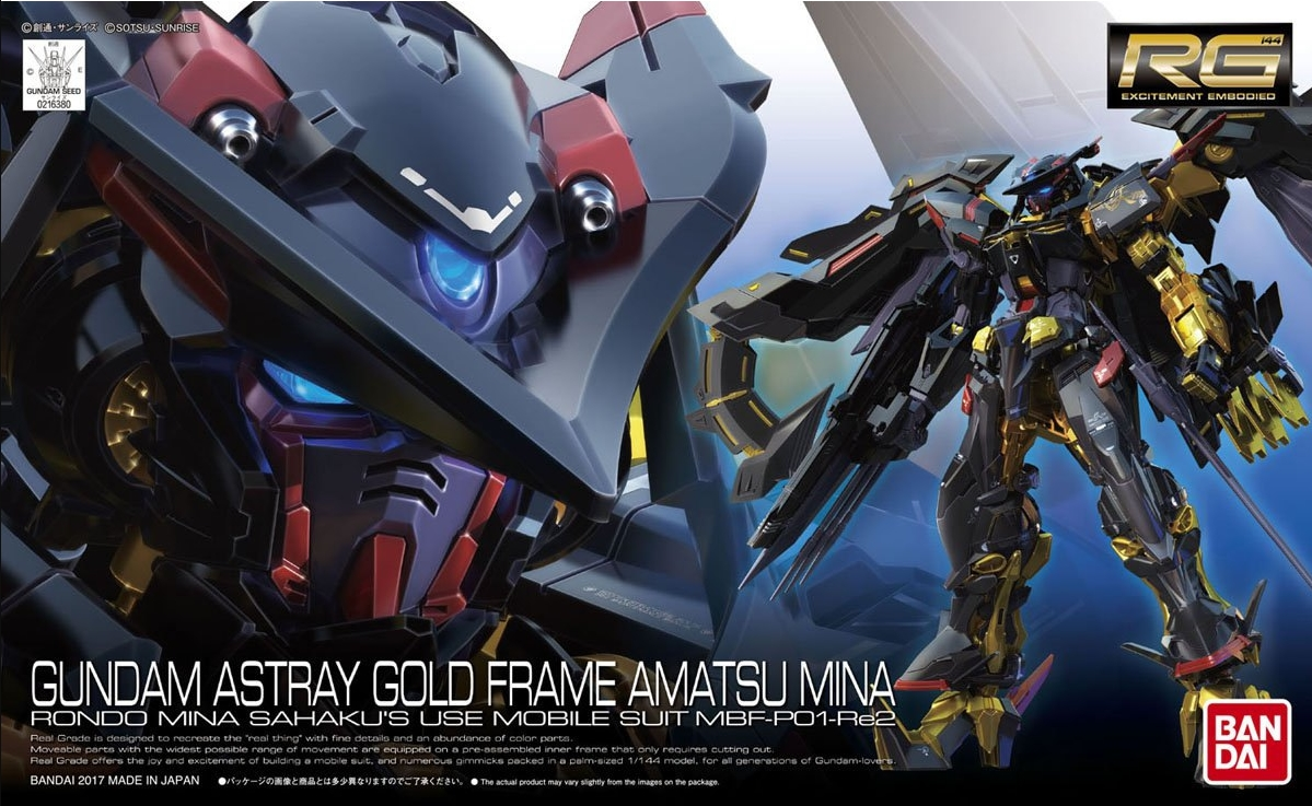 BANDAI GUNPLA RG 1/144 GUNDAM ASTRAY GOLD FRAME AMATSU MINA
