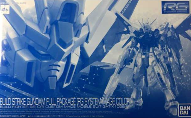BANDAI GUN800006 GUNPLA RG 1/144 BUILD STRIKE GD FULL OPKG CLEAR