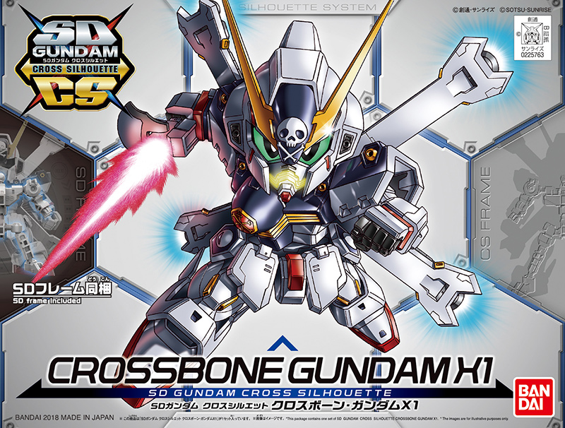 BANDAI GUN60582 GUNPLA SD CROSS SILHOUETTE GUNDAM CROSSBONE X1