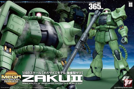 BANDAI GUNPLA MSM 1/48 ZAKU II GREEN GUNDAM