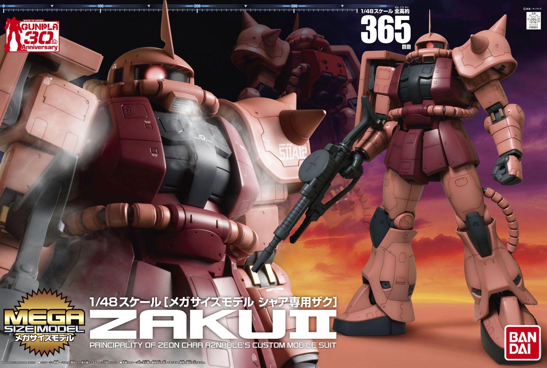 BANDAI GUNPLA MSM 1/48 MS-06S ZAKU GUNDAM