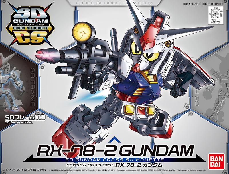BANDAI GUN60581 GUNPLA SD CROSS SILHOUETTE GUNDAM RX-78-2