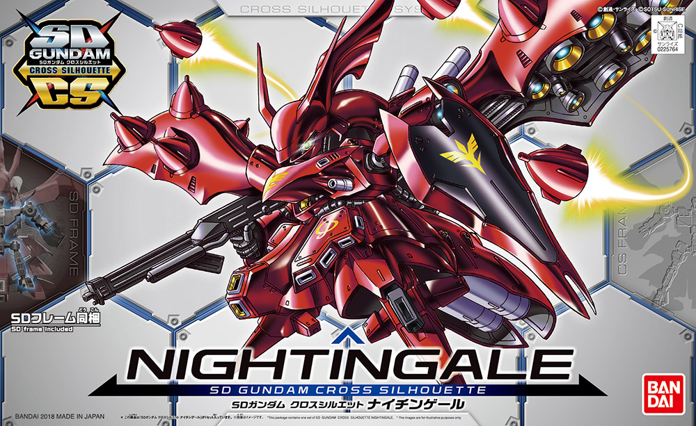 BANDAI GUN60583 GUNPLA SD CROSS SILHOUETTE NIGHTINGALE