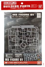 BANDAI GUN3694 GUNPLA BUILDERS PARTS HD MS FIGURE 01 1/100