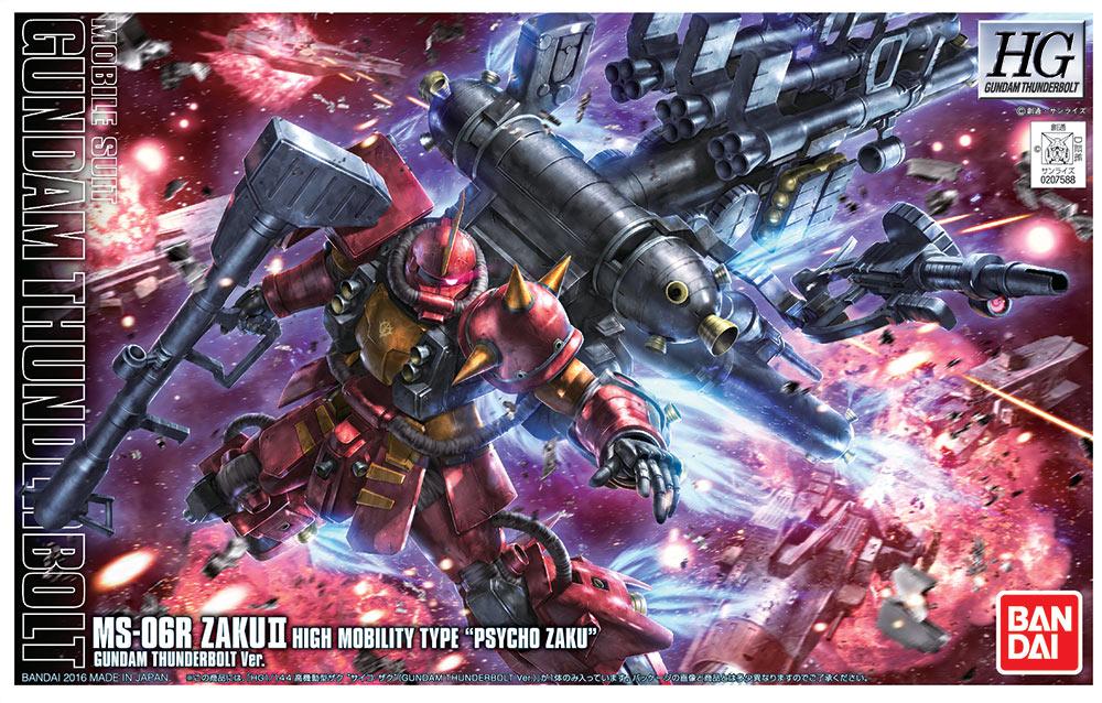 BANDAI GUNPLA HG/144 MOBILITY TYPE PSYCHO ZAKU GUNDAM