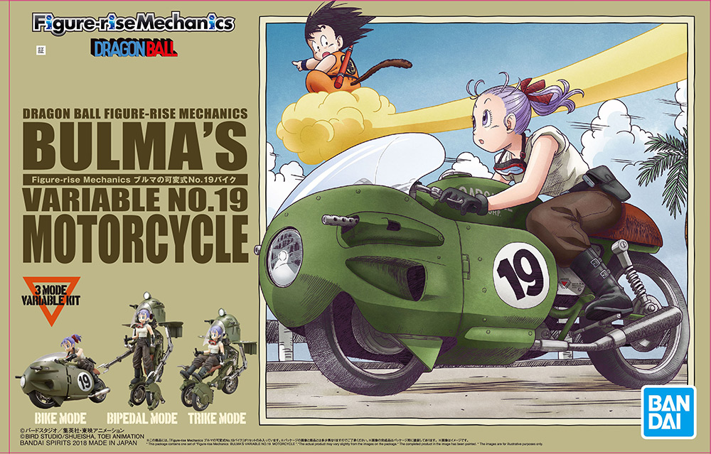 BANDAI DRAGONBALL Figure-rise Mechanics BULMA'S VARIABLE NO.19 MOTORCYCLE