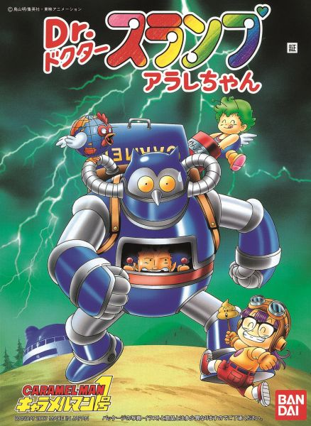 BANDAI MODEL KIT 60064 DR SLUMP CARAMEL MAN 1 MK