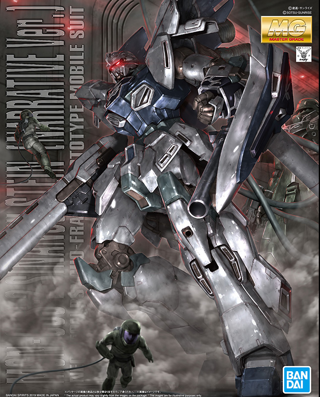 BANDAI GUN63943 GUNPLA MG 1/100 SINANJU STEIN NARRATIVE VER