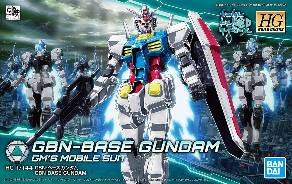 BANDAI GUN63942 GUNPLA HGBD 1/144 GUNDAM GBN BASE