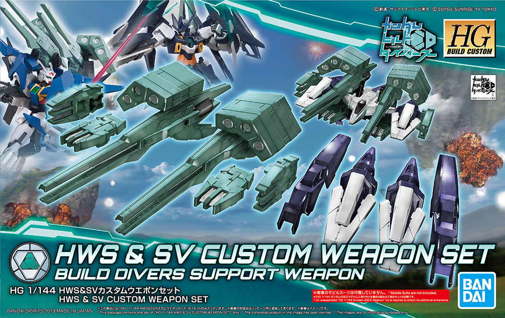 BANDAI GUN63295 GUNPLA HGBD BUILD CUSTOM 1/144 HWS & SV CUSTOM WEAPON SET