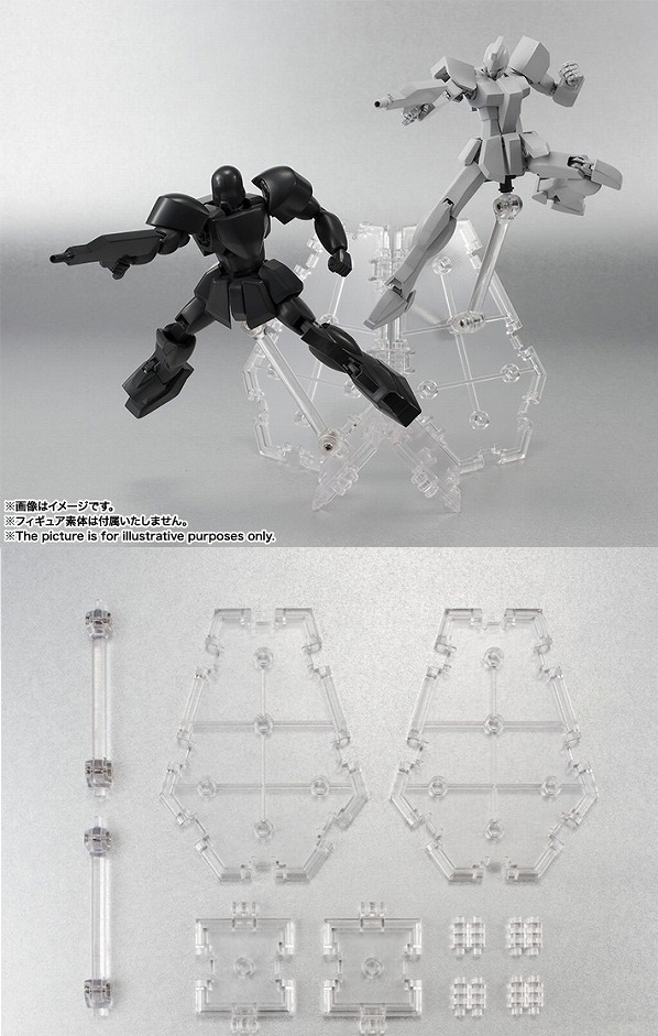 Bandai Tamashii Double Base Transparente
