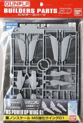 BANDAI GUN34066 BUILDERS PARTS HD MS WING 01