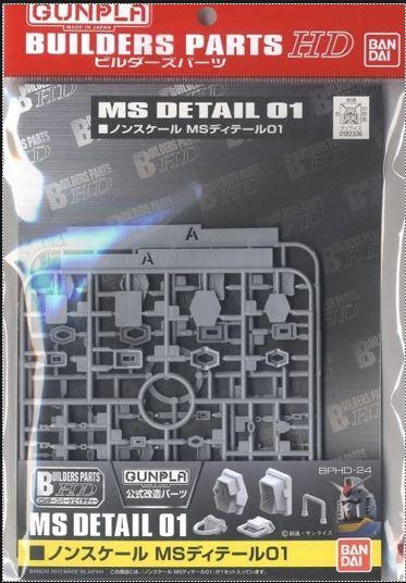 BANDAI GUN34899 BUILDERS PARTS HD MS DETAIL 01 NON-SCALE