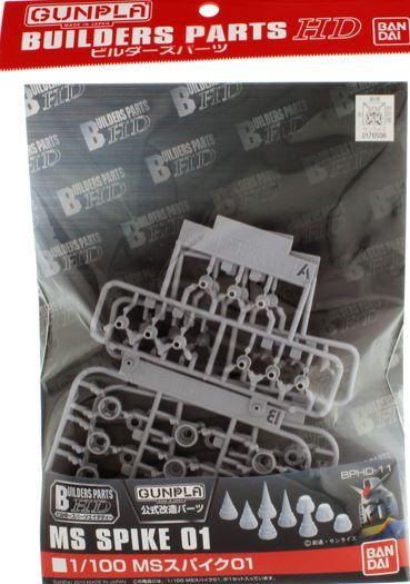 BANDAI GUN33513 BUILDERS PARTS HD MS SPIKE 01 1/100