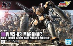 BANDAI GUN65200 HGAC MAGANAC 1/144