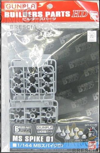 BANDAI GUN34015 BUILDERS PARTS HD MS SPIKE 01 1/144