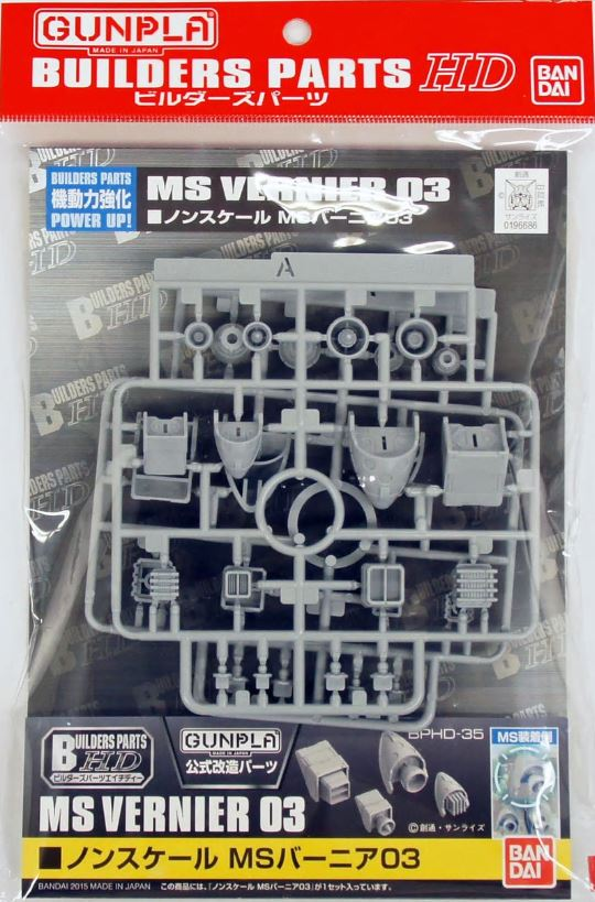 BANDAI GUN32488 BUILDERS PARTS HD MS VERNIER 03 1/144