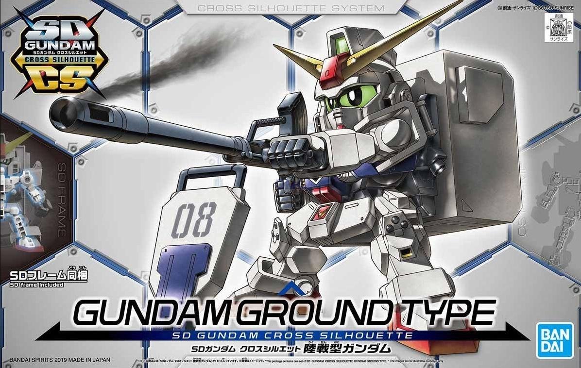 BANDAI GUN65954 GUNPLA SD CROSS SILHOUETTE GUNDAM GROUND TYPE