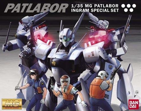 BANDAI PAT51467 PATLABOR MAQUETTE MG 1/35 INGRAM SPECIAL SET