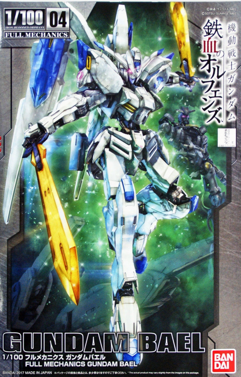 BANDAI GUNPLA RE 1/100 FULL MECHANICS BAEL GUNDAM