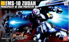 Zudah Box