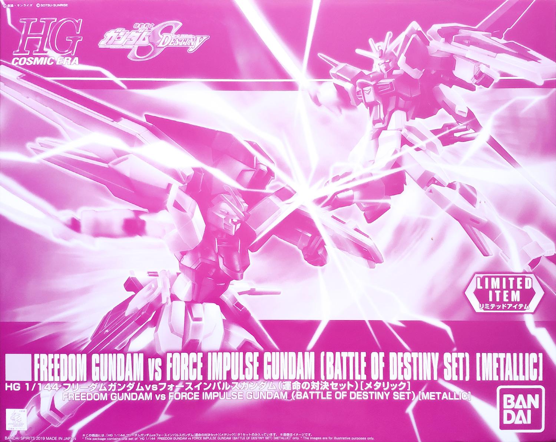 ltd-hgce-battle_of_destiny_set_metallic-boxart