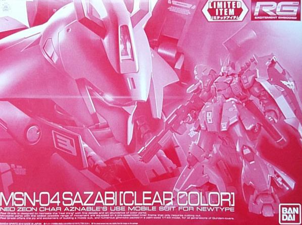 BANDAI GUN68954 GUNPLA RG 1/144 SAZABI CLEAR COLOR