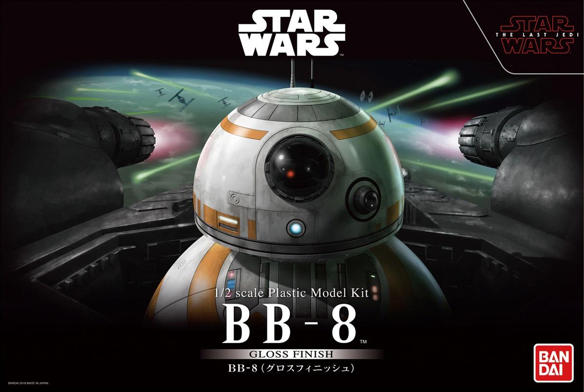 BANDAI BAN27476 STAR WARS BB-8 GLOSS FINISH VER. 1/2 SCALE MODEL KIT