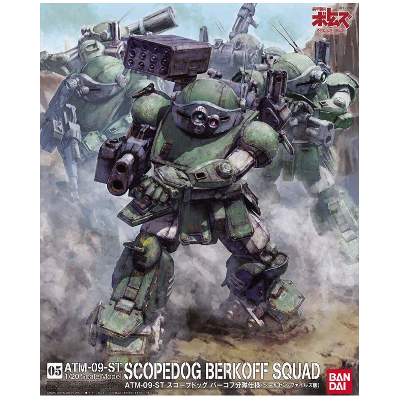 BANDAI ATV82386 ARMORED TROOPER VOTOMS – Maquette 1/20 Scopedog (Pailsen Files Ver.)