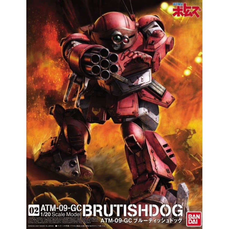 BANDAI ATV82384 ARMORED TROOPER VOTOMS – Maquette 1/20 ATM-09-GC Brutish Dog