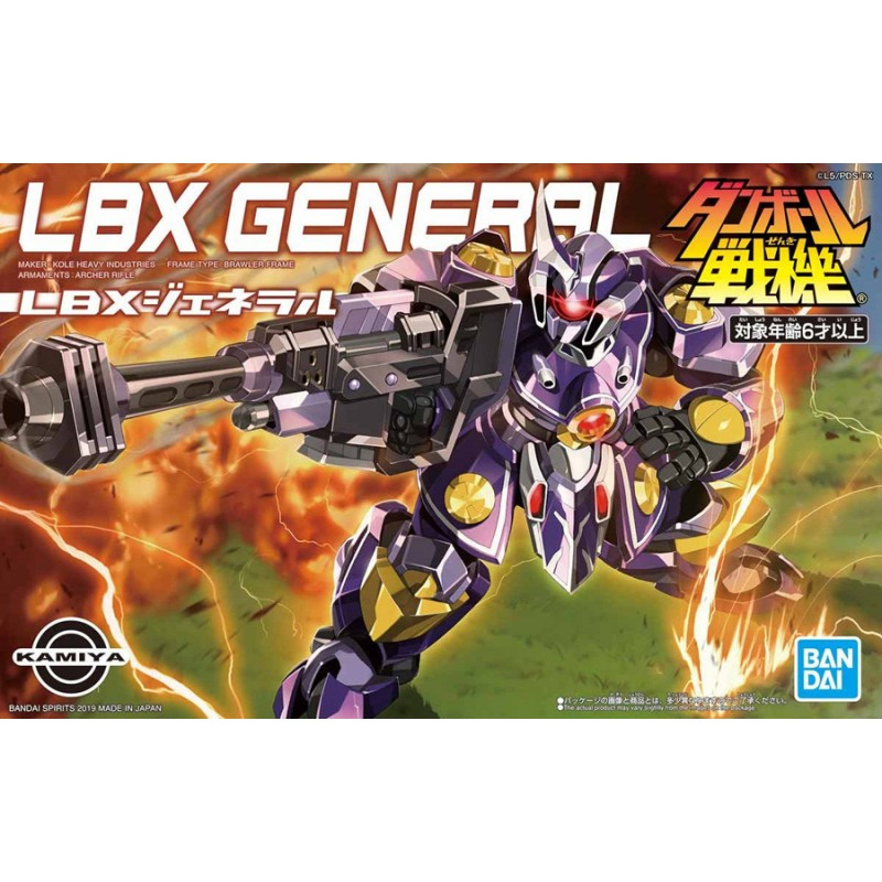 BANDAI LITTLE BATTLERS EXPERIENCE – MAQUETTE LBX GENERAL